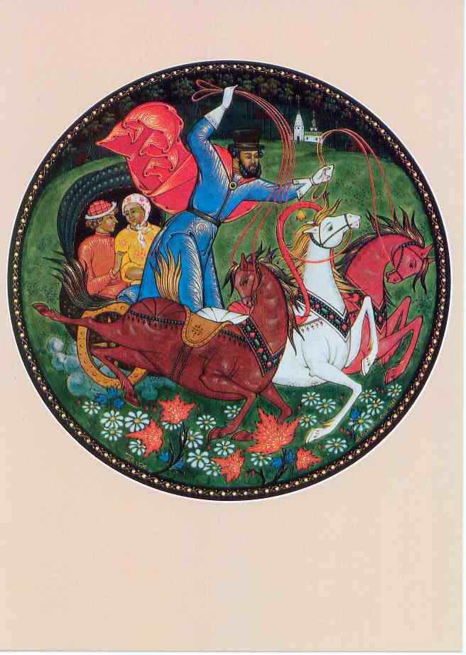 Летняя тройка композиция в круге 1998